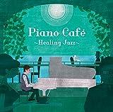 ピアノ・カフェ~ヒーリング・ジャズ~