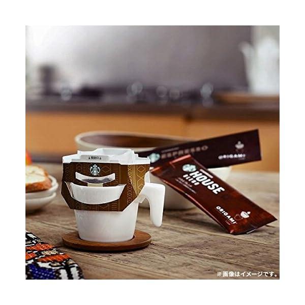 スターバックス オリガミ パーソナルドリップコーヒーの紹介画像6