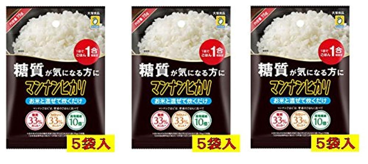 ヒット敬の念記者マンナンヒカリ 穴開きタイプ(75g×5袋) X3個セット
