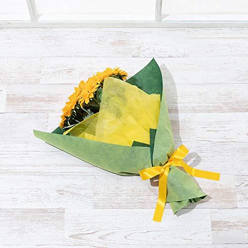 父の日ギフト花束太陽の贈りもの12本イイハナ・ドットコム