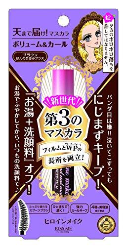 ヒロインメイクSP ボリューム&カールマスカラ アドバンストフィルム 02 ブラウン 6g