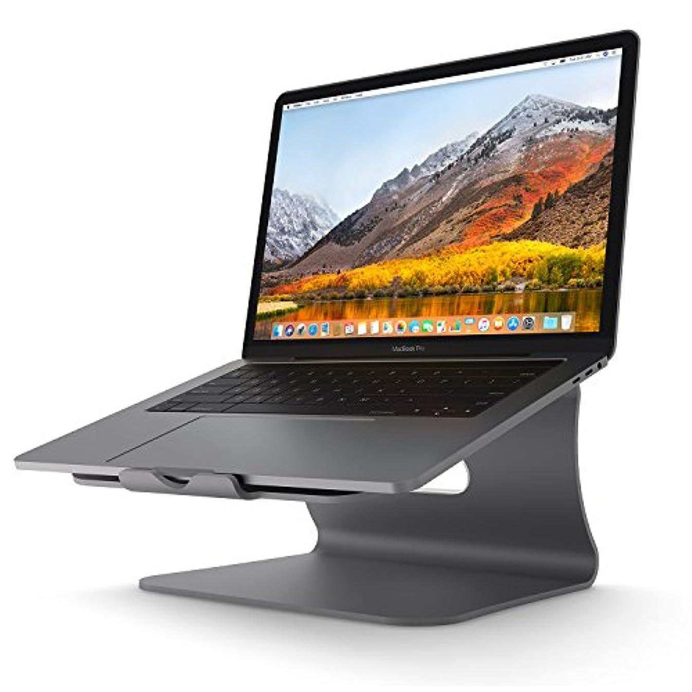 追放ダイジェスト変形Bestandノート PC スタンドアルミニウム合金パソコンスタンド,Macbook/Macbook Air/Macbook Pro 11-16''のノートパソコン(グレー )- Spinido