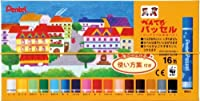 ぺんてる パッセル 16色(ゴム掛け付き) GHPAR-16 00065688 【まとめ買い5個セット】
