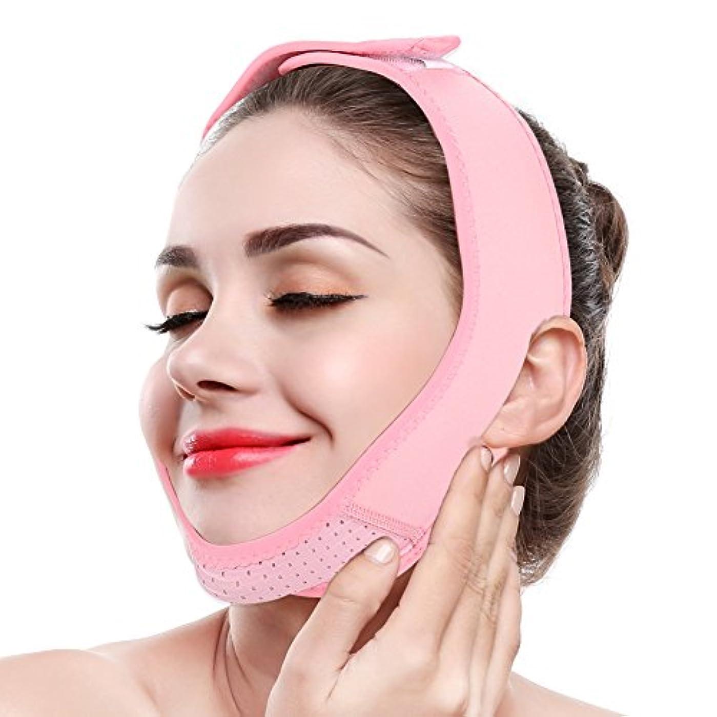 どこか花火一般的なフェイシャル痩身マスク痩身包帯フェイシャルダブルチンケア減量フェイスベルト、Vラインマスクチークチンリフティングバンド、アンチエイジング&フェイス通気性コンプレッションチンバンダッグ