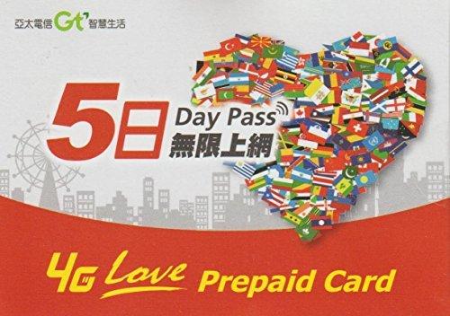 [亜太電信] 台湾 プリペイドSIM 4G-LTE 5日間 ...