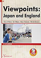 Viewpoints:Japan and England―すっきり日英比較