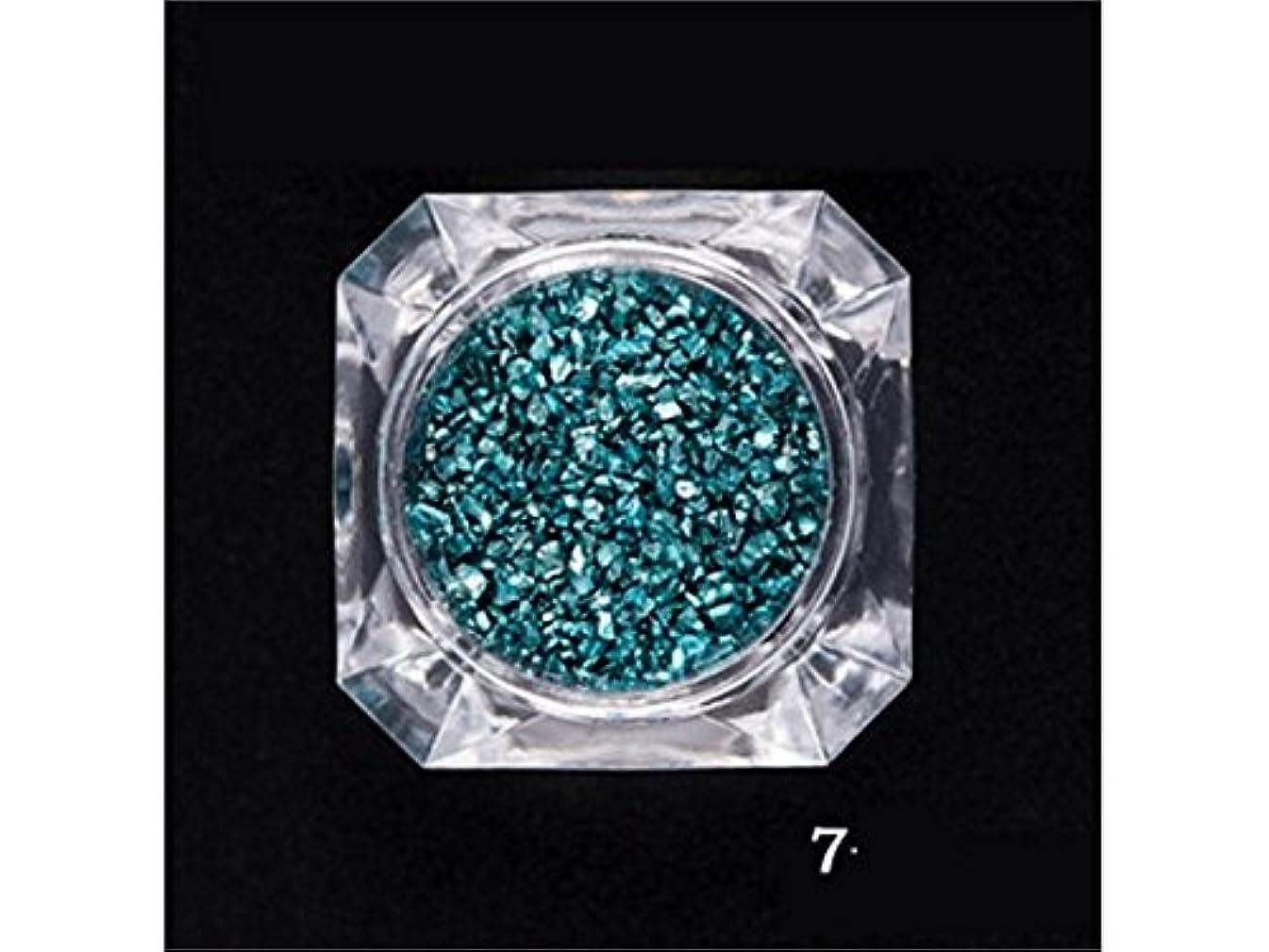 保証テクニカルシールOsize 不規則鉱石ネイルスタッドマニキュア3DネイルアートデコレーションゴールドシルバーDIY材料ネイルアートと装飾(ネイビーブルー)