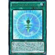 遊戯王 LVAL-JP059-UR 《RUM- アストラル・フォース》 Ultra