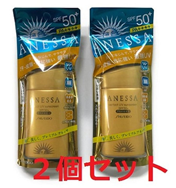 信頼できるテープ東アネッサ パーフェクトUVサンスクリーンA+N 60ml×2個セット