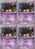 バケッチャ 《4枚》 【XY4 ファントムゲート】 ポケモンカードXY