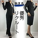 レディース 3点セットスーツ 36-311075-A 卒業・入学式 リクルート 謝恩会に… (9号)