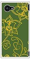 sslink SH-02H/SHV33/503SH/DM-01H/SH-M03 AQUOS アクオス ハードケース ca713-4 花柄 レトロ アジアン スマホ ケース スマートフォン カバー カスタム ジャケット