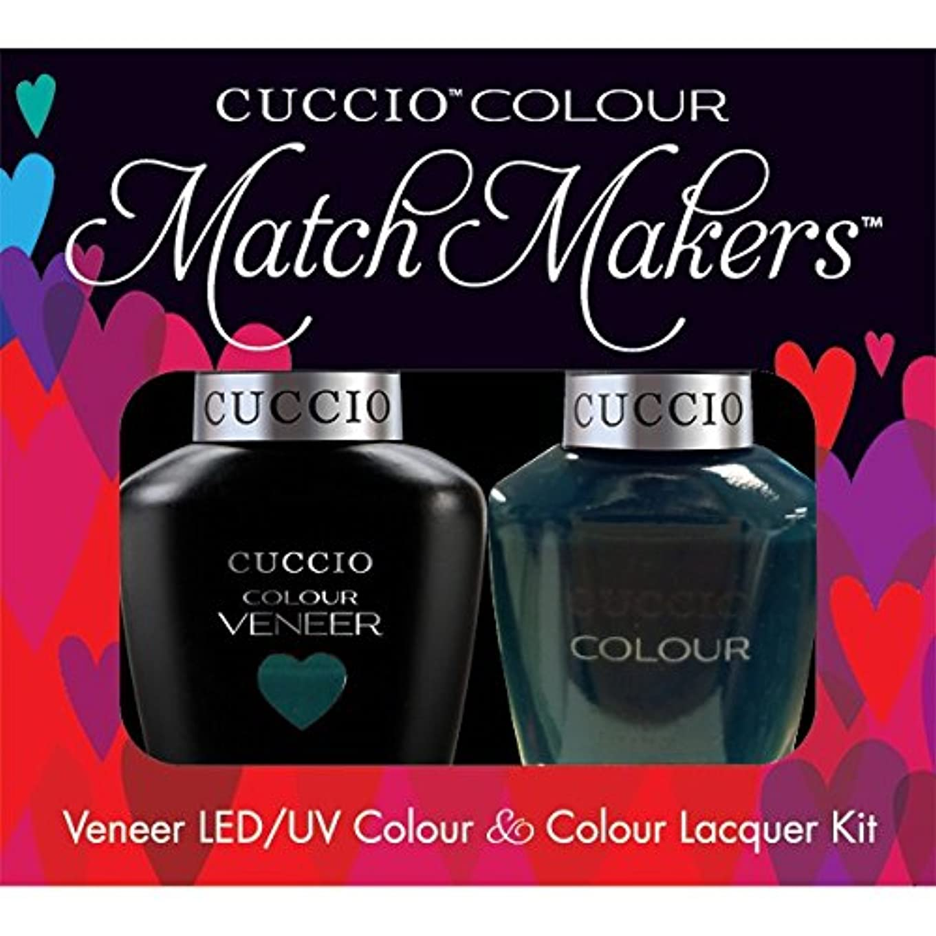 科学権利を与えるエジプト人Cuccio MatchMakers Veneer & Lacquer - Prince I've Been Gone - 0.43oz / 13ml Each
