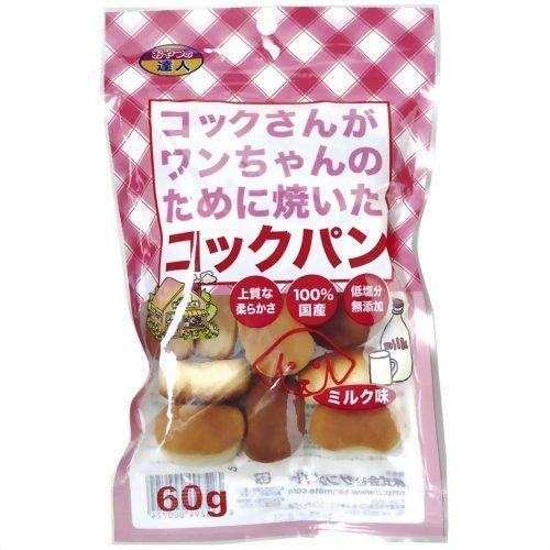 サンメイト おやつの達人 コックパン ミルク味 60g