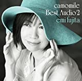 camomile Best Audio 2(SACD) 画像