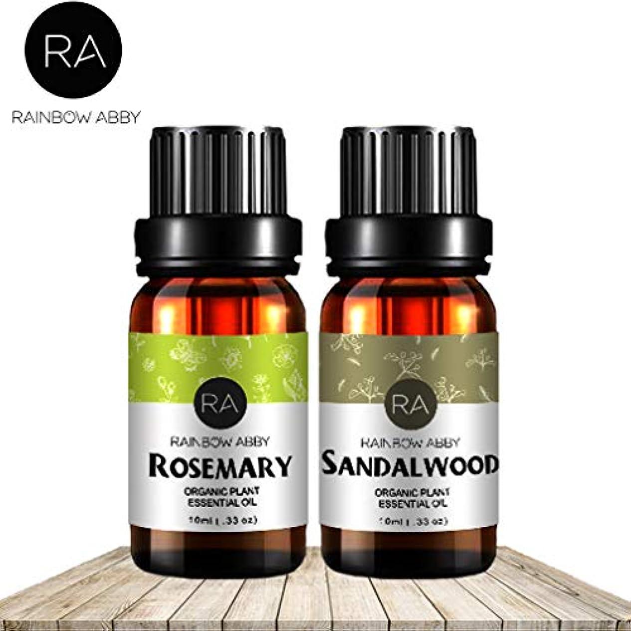 有毒なオプションほとんどないRAINBOW ABBY サンダルウッド ローズマリー エッセンシャル オイル セット アロマ 100% 純粋 セラピー 等級油 2/10ml- 2パック