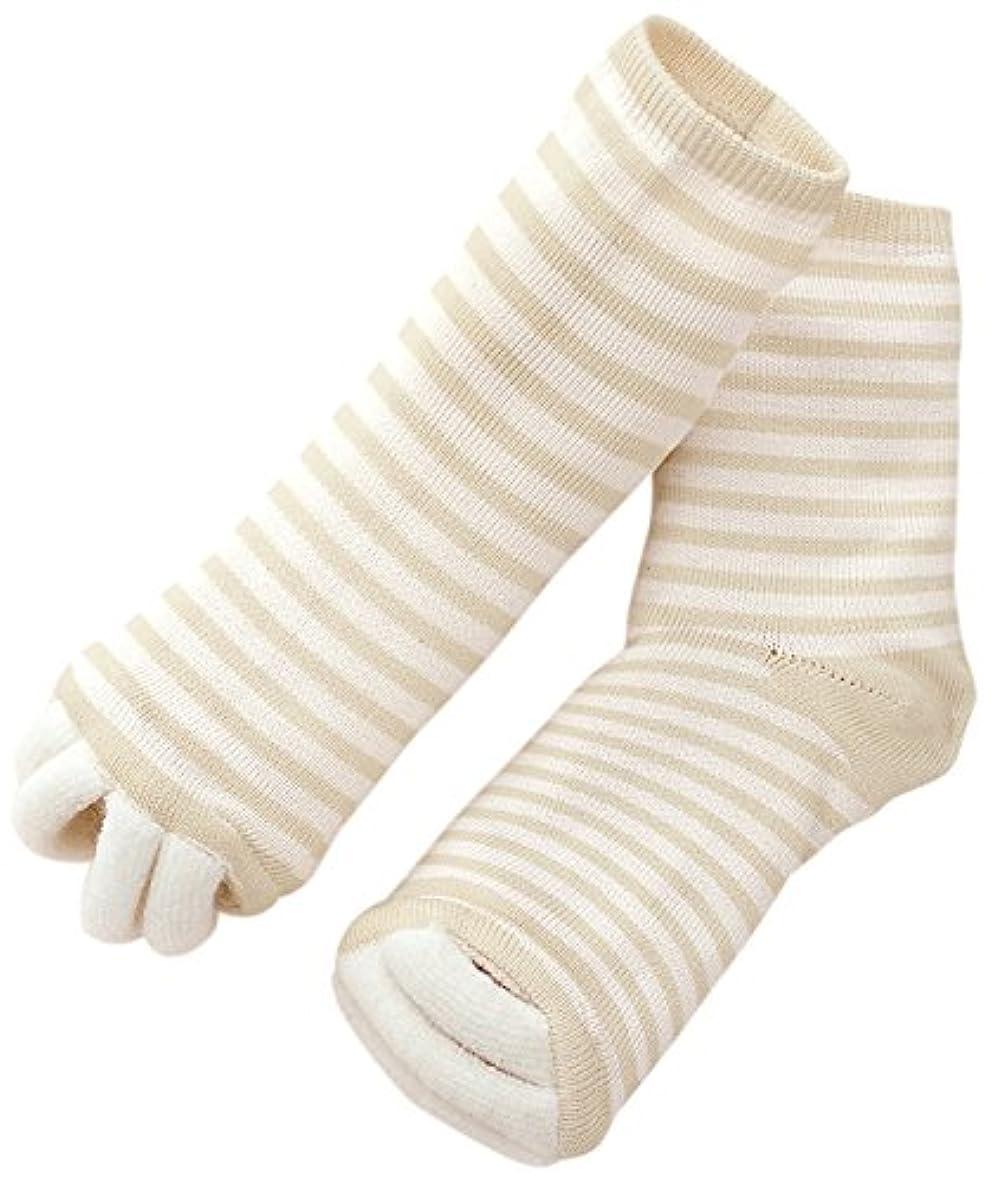高齢者スリット専門知識おやすみ羊シルクの保湿かかとケア&指先リラックス キナリ
