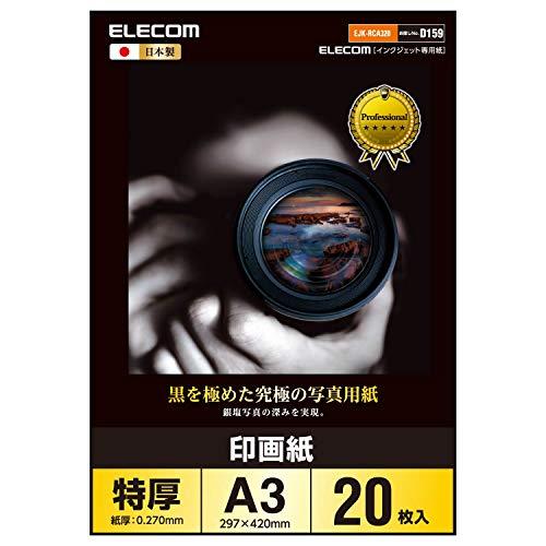 エレコム 黒を極めた究極の写真用紙 EJK-RCA320 [A3 20枚]