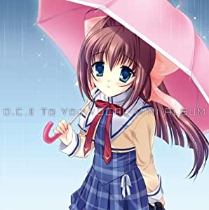 PCゲーム「D.C.IITo You」ボーカルミニアルバム