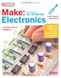 Electronics Best Deals - Make: Electronics ―作ってわかる電気と電子回路の基礎 ((Make:PROJECTS))