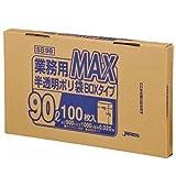 SB98業務用MAXポリ袋100枚BOXエコタイプ 90L 0.020㎜厚 半透明 6箱入