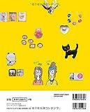 ハンドメイドイベント出展ガイドブック (レディブティックシリーズno.4332) 画像