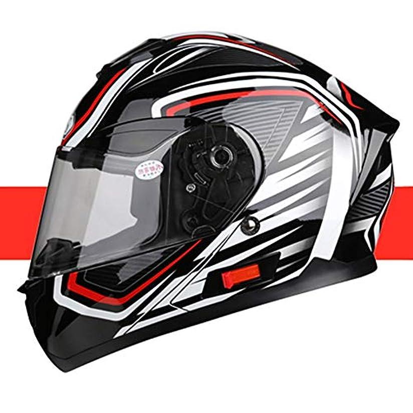 市の中心部返還しょっぱいETH ブルートゥース電気自動車四季夏ヘルメット人格クール - 黒と白/ストライプ - 人格パターンとヘルメットオートバイフルフェイスヘルメット 保護 (Size : XL)