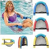 KONG SEA 浮き輪 フロート 寝椅子 座れる 浮動椅子 大人用子供用 プールツール
