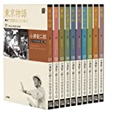 DVDブック全10巻セット 小津安二郎名作映画集 (小学館DVD BOOK)