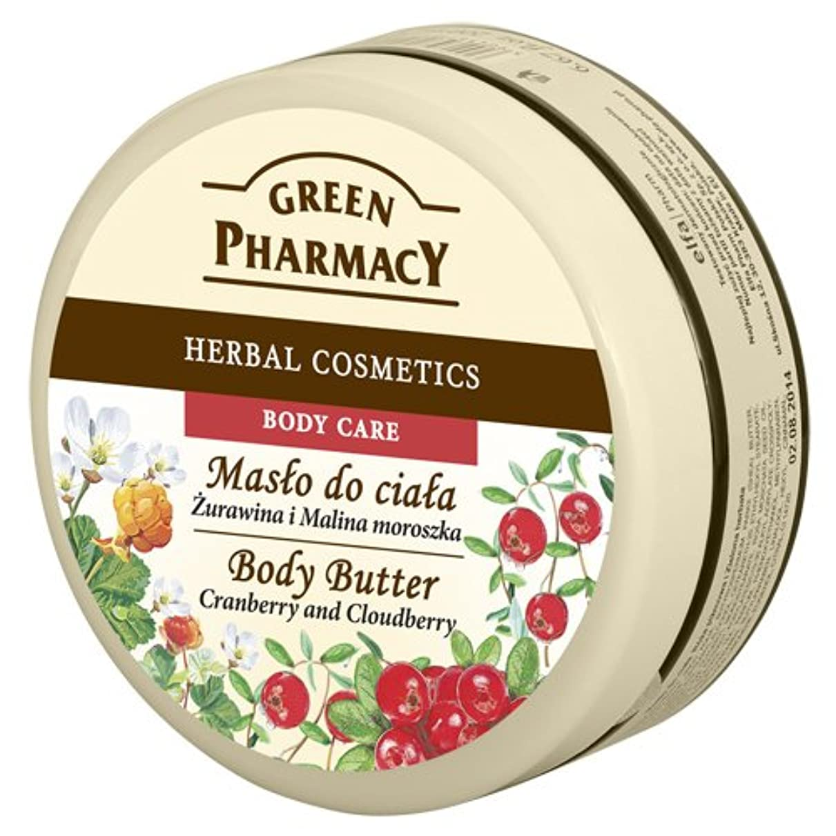 最高幅後方Elfa Pharm Green Pharmacy グリーンファーマシー Body Butter ボディバター Cranberry and Cloudberry