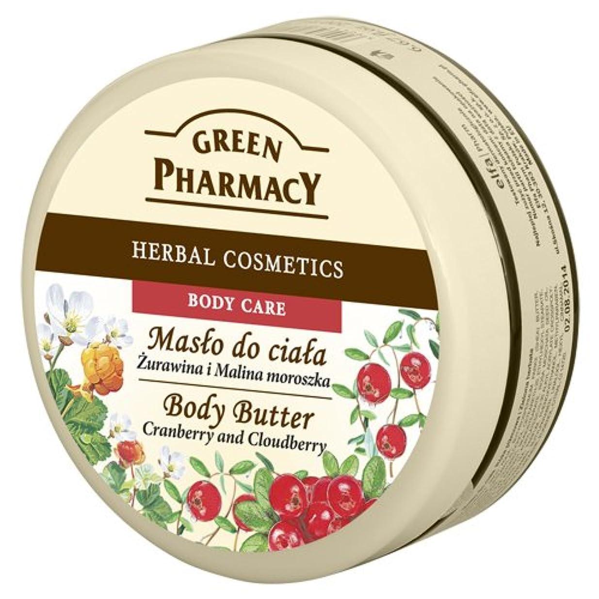 歪める巡礼者シャワーElfa Pharm Green Pharmacy グリーンファーマシー Body Butter ボディバター Cranberry and Cloudberry