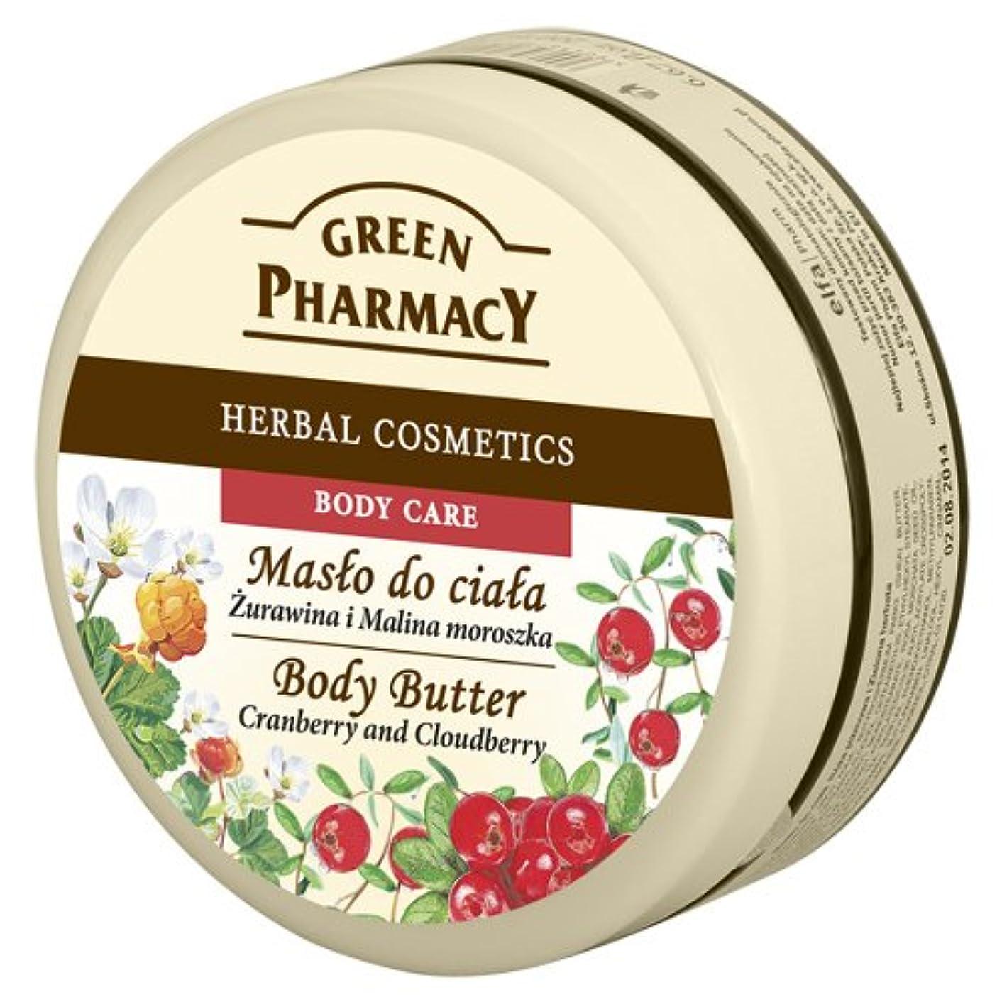 ホールドジェット露出度の高いElfa Pharm Green Pharmacy グリーンファーマシー Body Butter ボディバター Cranberry and Cloudberry