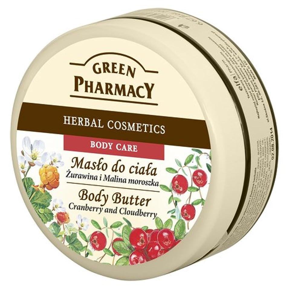 日焼け学士シリングElfa Pharm Green Pharmacy グリーンファーマシー Body Butter ボディバター Cranberry and Cloudberry