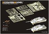 ボイジャーモデル 1/35 第二次世界大戦 ドイツ軍 ヤクトパンター エッチングセット (タミヤ35203用) プラモデル用パーツ PE35790