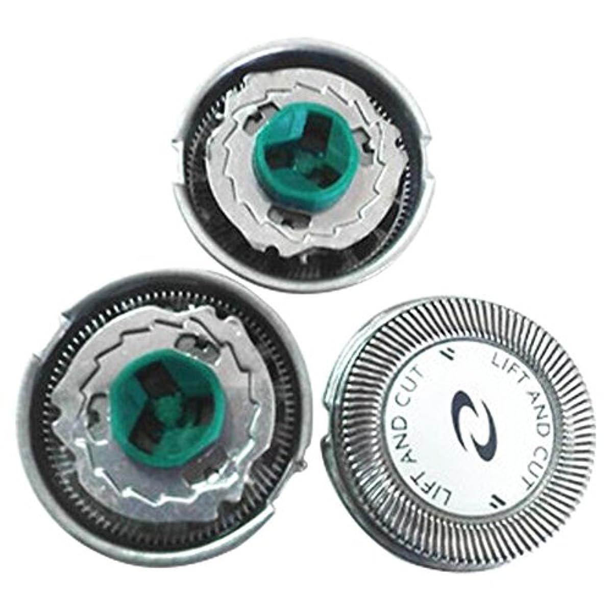 不確実湿気の多いクラブDeylaying 置換 シェーバー かみそり 頭 刃 for Philips HQ7310 PT720 PT725 HQ7140 HQ7390