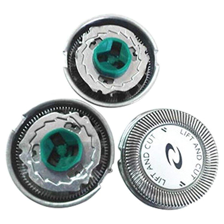 恐怖症装置境界Juleyaing 置換 シェーバー かみそり 頭 刃 for Philips HQ7310 PT720 PT725 HQ7140 HQ7390