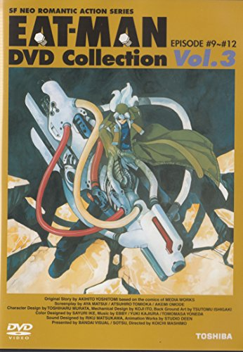 EAT-MAN DVD Collection Vol.3