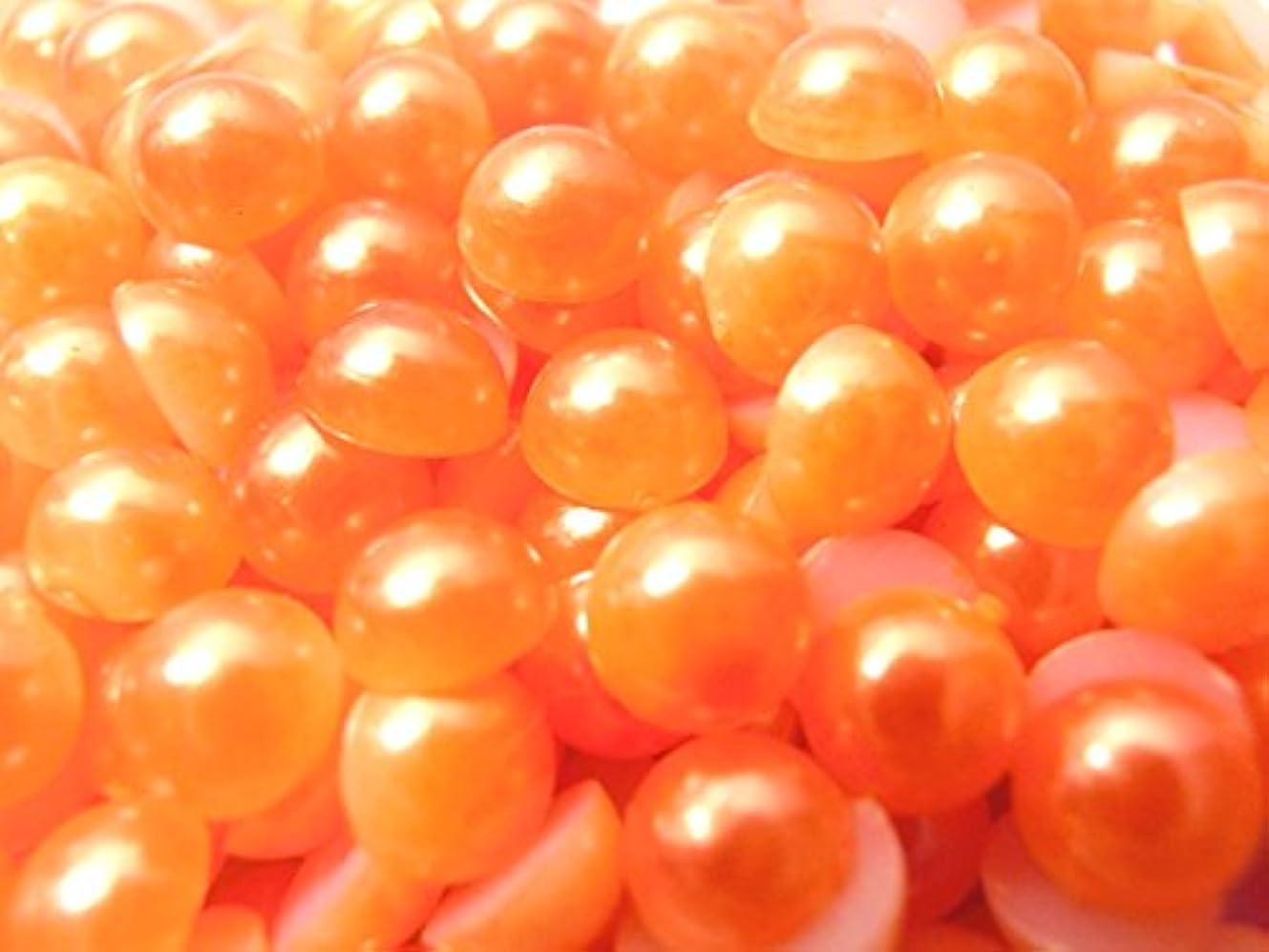 五科学ゾーン【ラインストーン77】 超高級 パールストーン 各サイズ選択可能 2mm~8mm オレンジ (6mm (約50粒))