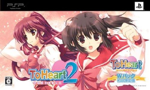 ToHeart(トゥハート)2 ポータブル Wパック(初回限定版:PSP版「ToHeart」&「フィギュア2体」同梱)の詳細を見る