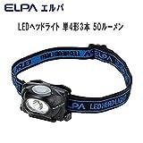ヘッド可動で手元の照射もできます。アウトドアや緊急時などに。 ELPA LEDヘッドライト 単4形3本 50ルーメン DOP-HD053 [簡易パッケージ品]