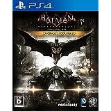 バットマン:アーカム・ナイト スペシャル・エディション - PS4