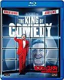 キング・オブ・コメディ 製作30周年記念版[Blu-ray/ブルーレイ]
