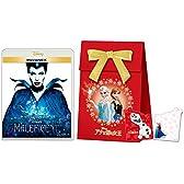 【早期購入特典あり】マレフィセント MovieNEX [ブルーレイ+DVD+デジタルコピー(クラウド対応)+MovieNEXワールド](「アナと雪の女王」オリジナル ギフトバッグ付) [Blu-ray]