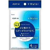 エリエール ポケットティッシュ プラスウォーター(+Water) 14組×4個 パルプ100%