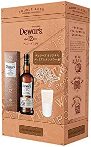【Amazon.co.jp限定】 【父の日ギフトにおすすめ】デュワーズ12年 グラス付ギフトセット 2020年版 [ ウイスキー イギリス 700ml ]