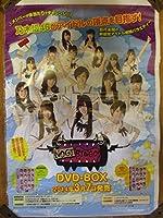 乃木坂46 ポスター NOGIBINGO! DVD-BOX 72.5cm×51.5cm 販売促進 店頭用 告知 非売品 アイドル