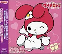 Onegai My Melody Character Song 1 by My Melody (2005-12-21)