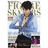 フィギュア・スケーターズ12 FIGURE SKATERS Vol.12