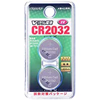 リチウム電池 CR2032 2個入り 長持ち 水銀ゼロ使用 誤飲対策パッケージ ボタン電池 3Vコイン電池 ボタン電池 時計 電卓 高性能品質 リモコン電池 使用推奨期限5年 オーム電機