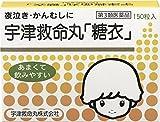 【第3類医薬品】宇津救命丸糖衣 150粒